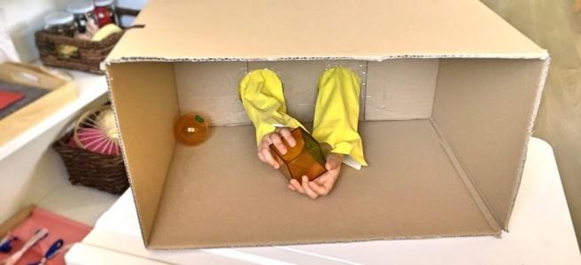 tajuplný box
