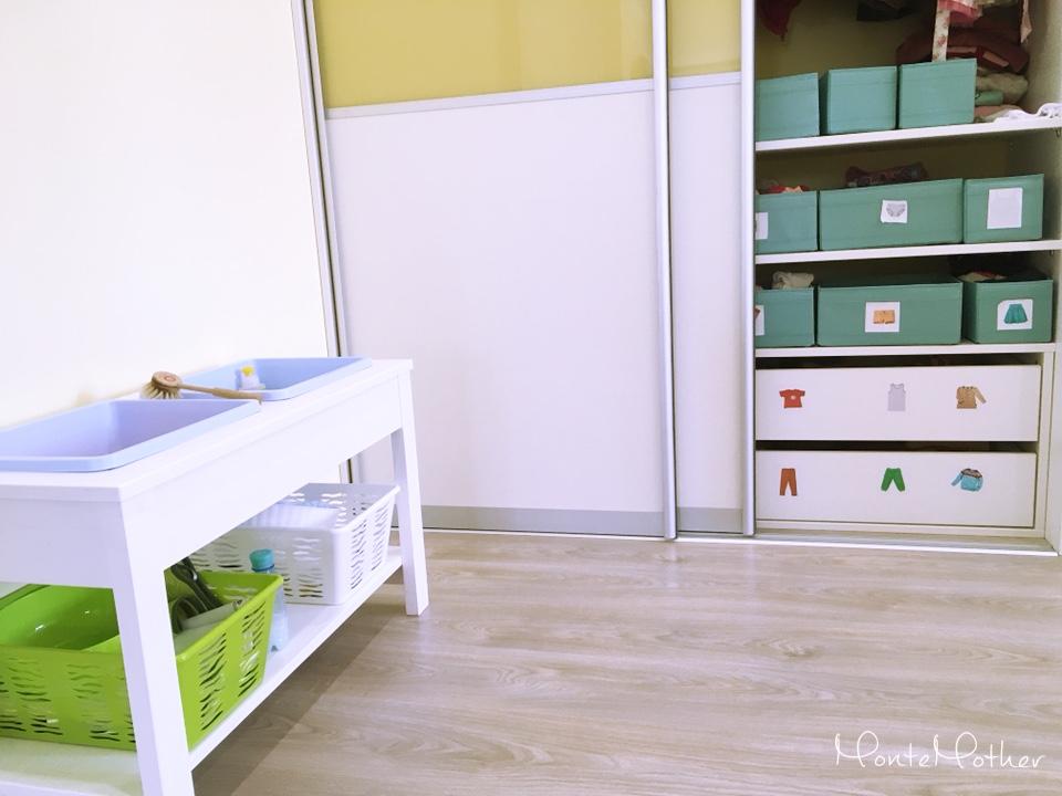 montessori skrina